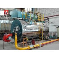 Best Factory Automatic WNS Diesel Oil Natural Gas Fired Fire Tube Steam Boiler Price wholesale