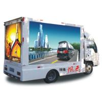 Best Solar P8 Truck Mounted Led Display IP65 With Low Power Consumption wholesale