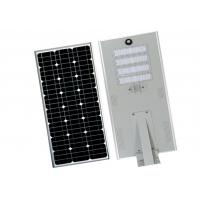 Cheap 25w 30w 40w 50w 60w All In One Integrated Solar Street Lamp SMD ROHS Certificate for sale