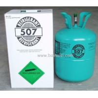 Best High Quality Refrigerant Gas R507, High Purity R507 wholesale