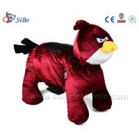 Best Wheel Animation Riding Animals 4 Wheels Bicycle Toy Walking Plush Indoor Games For Malls wholesale