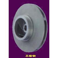 Best Casting Impeller wholesale