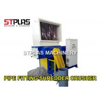 China Recycling Crusher Plastic Shredder Machine For Pipe Fittings / Die Head Material on sale