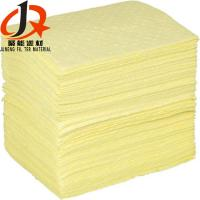 Best PP non woven Liquid Absorbent Pads Made Absorbent Roll wholesale