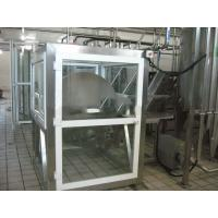 Buy cheap Automatic Butter Fresh UHT Milk Processing Line With Aseptic Carton product