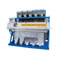 China maize grits machine and machines used harvest corn/sweet corn cutter machine on sale