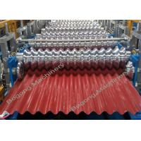 Best High Accuracy Corrugated Sheet Roll Forming Machine  wholesale