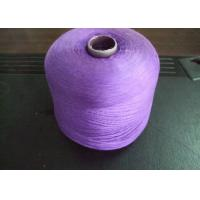 China Purple Blue Pink Green Polyester Sewing Thread Yarn High Tenacity on sale