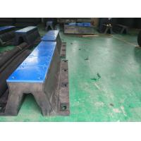 Buy cheap Port Fender Pier Fendering System Marine Rubber Fender UHMW - PE Arch Type from wholesalers