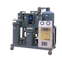 Buy cheap ZJD Series Lubrication Exclusive Use Oil Purifier from wholesalers