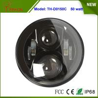 Best 7 inch 50W LED Headlight with DRL High beam/low beam for Jeep Wrangle,Hummer, Camaro FJ wholesale