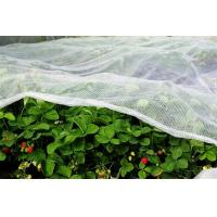 Buy cheap High Tension Agriculture Non Woven Fabric 100% Virgin Polypropylene Material from wholesalers