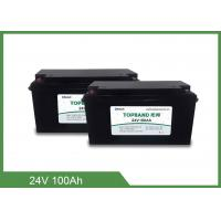 Best Deep Cycle Bluetooth Rechargeable Battery , Lithium Phosphate Battery 24V 100Ah wholesale