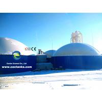 Best Glass Fused To Steel Anaerobic Digester Tank For Biogas Project In Inner Mongolia wholesale