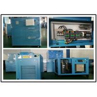 30KW Industrial Screw Compressor Variable Frequency Drive Energy Saving