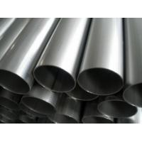 Best ASTM Polished Stainless Steel Welded Mirror Pipe / Tube 310S 316L 304L 1 NB - 12 NB wholesale