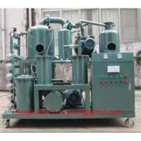 China Double-Stage Transformer Oil Filtering,Transformer Oil Treatment Plant on sale