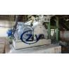 Buy cheap 180pcs blade ,1450rpm Rasper / SS304 cassava crushing machinery from wholesalers