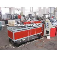 China Small PP, PE Single Wall Corrugated Pipe Machine 12 - 50mm , Single Screw Extruders on sale