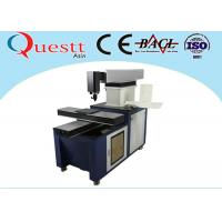 Best YAG Small Laser Cutting Machine 1200x1200mm Table Laser Cutter For Stainless Steel wholesale