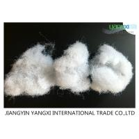 Best 64mm White Non Woven Polyester Fiber 15 Denir For Souring Pad / Geotextile wholesale