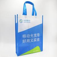 Best 2018 Factory Custom Logo Printed Cheap Reusable sewing Non Woven Bag Tote Bag wholesale