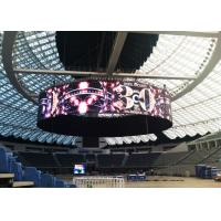 Buy cheap Waterproof Wall Mounted Rental LED Screen Module Pantallas 30-120 HZ For Music Tour product
