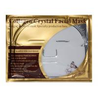 Best 60G Luxurious 24K Gold Collagen Crystal Gold Face Mask For Unisex wholesale