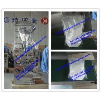 China Automatic power Stand Pouch Packaging Machine DXDF-500S +86-15522245025 on sale