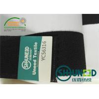 Best Double Dot Coating Elastic Waistband Lining And Interlining with Plain Weave wholesale