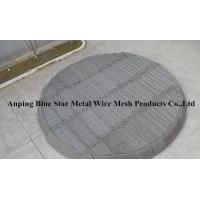 Best 304 / 316 Stainless Steel Wire Mesh Demister Pad For Filter In Chemical Tower wholesale
