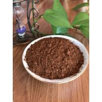 Best AF01-G AA Class Unsweetened Alkalized Cocoa Powder , High Quality Cocoa Powder Health wholesale