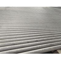 Cheap Hot Finished Stainless Steel Seamless Pipe ASTM A312 / A312M-17 24'' Sch10 for sale