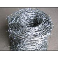 Best Barbed Wire wholesale