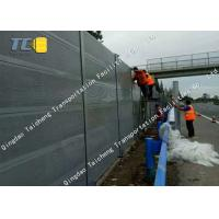 Best Aluminum Sheet Metal Highway Noise Barrier , Subway Acoustic Sound Barrier wholesale