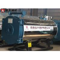 Best Steel Cover Material Thermal Oil Heater Boiler / Oil Fired Heating Boilers wholesale