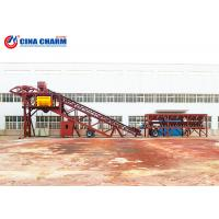 Cheap YHZS75 Wet Mobile Concrete Batching Plant Ready Mix High Production Rate for sale