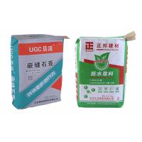 China Brown Paper 25kg Kraft Paper Sack Block Bottom Valve Bag For Cement on sale