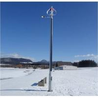 Aluminum Alloy  Maglev Eolic Wind Turbine Without Motor Brushes