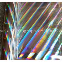 China Hot sell Thermal  seamless  pillar of light PET & BOPP holographic lamination film for dry or hot lamination machine on sale