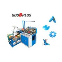 Best Colorful CPE Plastic Shoes Cover Making Machine Stable Performance wholesale