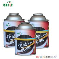 Best Gafle/OEM High Purity Refrigerant R134A Two-Piece Can wholesale
