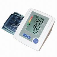 Best Arm Blood Pressure Monitor with 33 or 99 Sets Memory wholesale