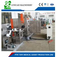 Best 2.5 Meters Stretcher Porous PTFE Membrane Machine With Calendering Production Line wholesale