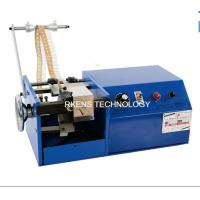Best High Efficiency Taped Radial Lead Forming Machine Adjustable Leg Length wholesale