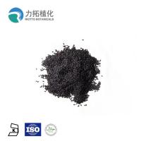 China Anthocyanin Plant Extract Powder Natural Black Rice Extract Powder Lower Blood Pressure on sale