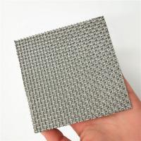 China Fine Filtration 5- Layer Stainless Metal Mesh Sintered Filter Screen on sale