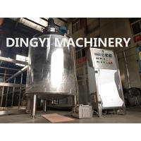 Best Hand Wash Liquid Soap Making Stainless Steel Chemical Mixing TanksHomogenized wholesale