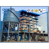Best Professional CFB Boilers For Power Plant , Fluidized Bed Boiler Long Life wholesale