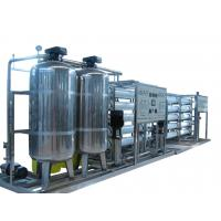 Best 10T/H Ro Water Purifier Machine , Automatic Ro Plants For Water Purification wholesale